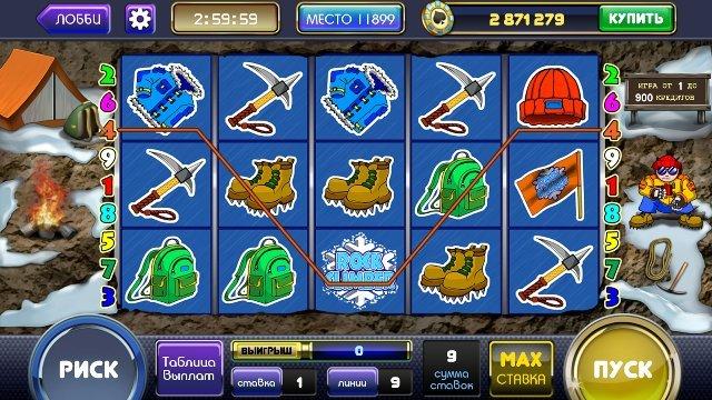 Игры на деньги на сайте Риобет