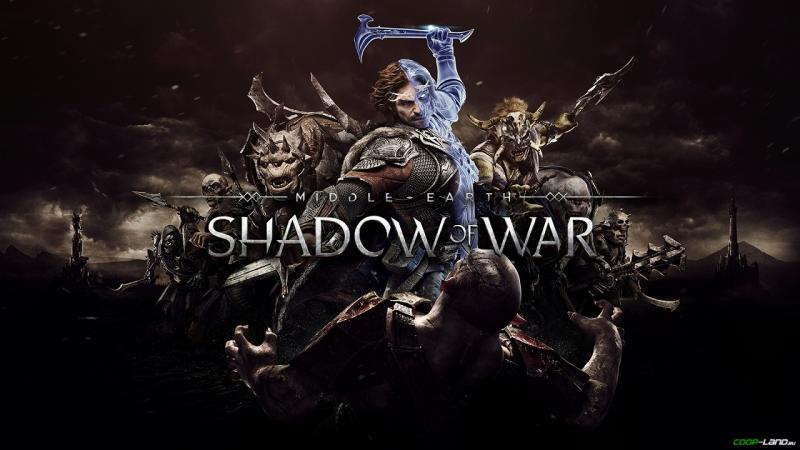 Middle-earth: Shadow of War за подписку Humble Choice (и не только)