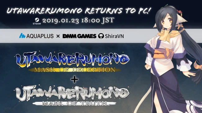 Utawarerumono: Mask of Deception и Utawarerumono: Mask of Truth анонсированы на PC